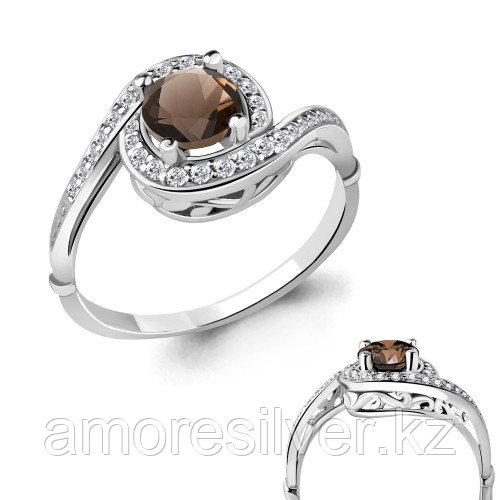 Серебряное кольцо с кварцем дымчатым и фианитом  Aquamarine 6398501А.5