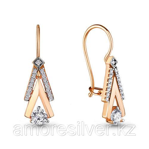 Серьги из серебра с фианитом  Aquamarine 46815А#