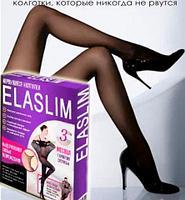 Сверхпрочные капроновые колготки ELASLIM 40 DEN (Размер-2 / Черный)