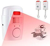 Сигнализация с датчиком движения и сиреной для дома и дачи Intruder alarm YL-105