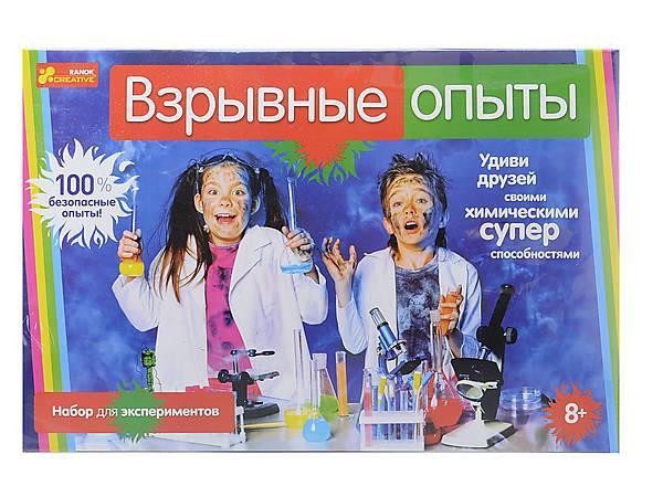 Научные игры: Взрывные опыты
