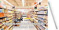 Светодиодный линейный светильник 1501 55 Вт IEK - удобство монтажа и эксплуатации