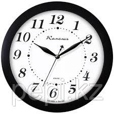 """Часы настенные """"Крупные цифры"""",d30см"""