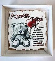 """Медовый пряник """"Люблю тебя""""  в подарочной коробке (шаблон 42 №12, размер 15 см х 15 см)"""