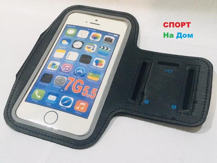 Водонепроницаемый чехол сумка для телефона (цвет черный)