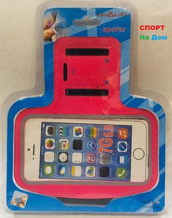 Водонепроницаемый чехол сумка для телефона (цвет розовый), фото 2