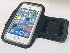 Водонепроницаемый чехол сумка для телефона (цвет оранжевый), фото 3