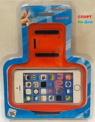 Водонепроницаемый чехол сумка для телефона (цвет оранжевый), фото 2