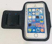 Водонепроницаемый чехол сумка для телефона (цвет синий), фото 2