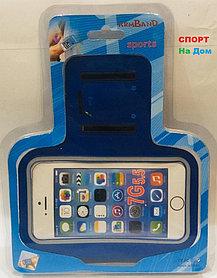 Водонепроницаемый чехол сумка для телефона (цвет синий)