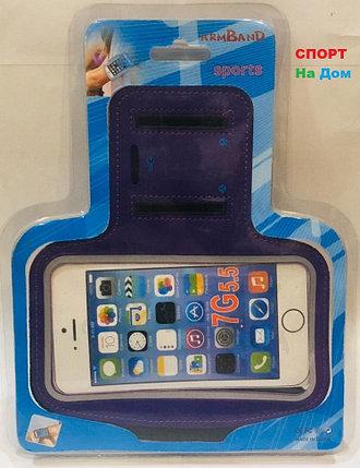 Водонепроницаемый чехол сумка для телефона (цвет фиолетовый), фото 2