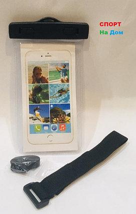 Водонепроницаемый чехол сумка для телефона на руку, на шею (прозрачный), фото 2