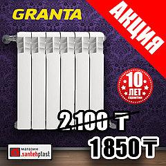 Биметаллические радиаторы Granta 500/80 в магазине SANTEHPLAST