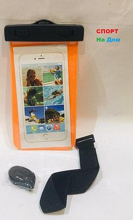 Водонепроницаемый чехол сумка для телефона на руку, на шею (цвет оранжевый), фото 2