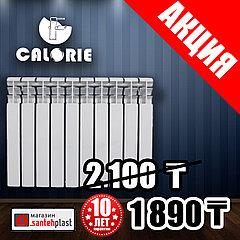 АКЦИЯ! Биметаллические радиаторы Calorie 500/80 в магазине SANTEHPLAST