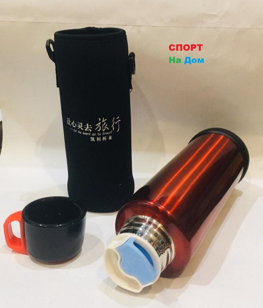 Термос Kaili для горячих напитков с кружкой и чехлом 770 мл