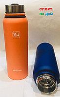 Термос для горячих напитков 1100 мл (цвет оранжевый)