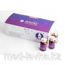 Sustal' комплекс для суставов, 10 капсул по 500 мг в среде-активаторе
