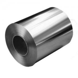 Алюминиевый рулон