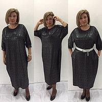 Дизайнерское черное платье