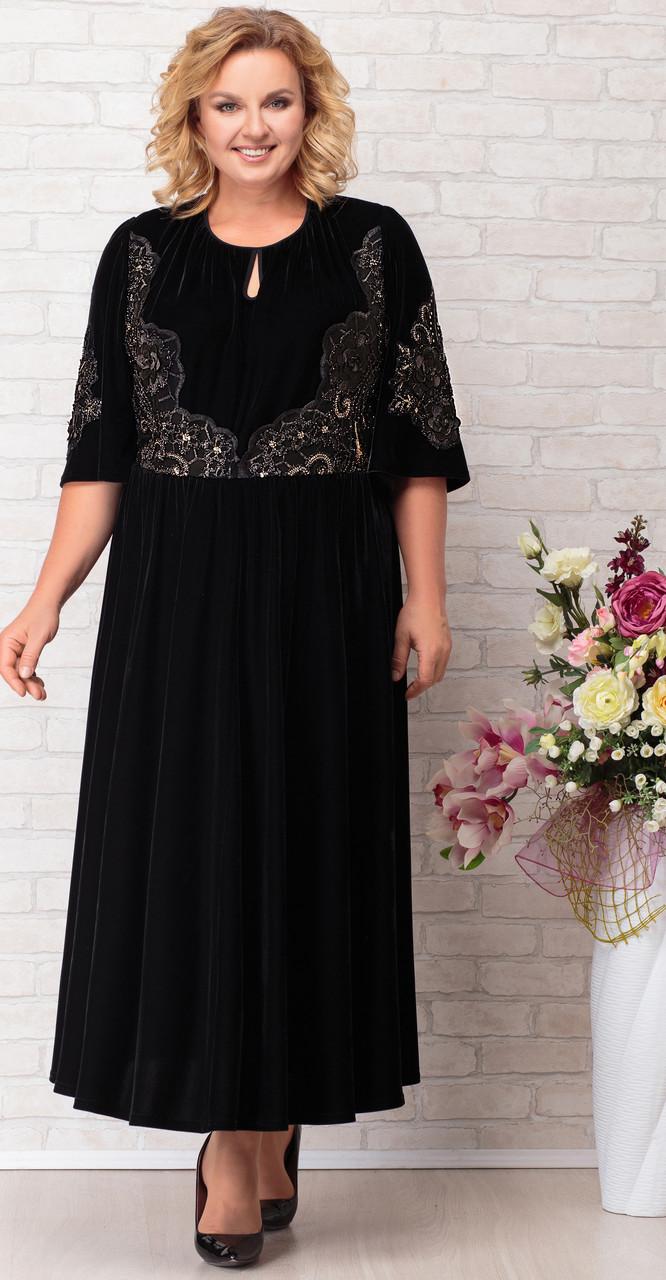 Платье Aira Style-703, черный, 66
