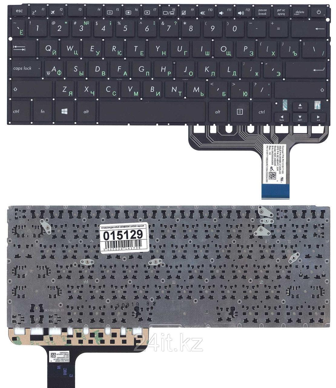 Клавиатура для ноутбука Asus Zenbook UX305LA, UX305, UX305UA, UX305L, UX305U, черная, без рамки, гор. Enter