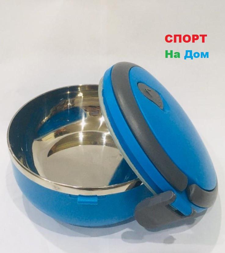 Ланч бокс для еды термос 700 мл (цвет синий)