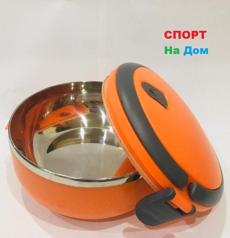 Ланч бокс для еды термос 700 мл (цвет оранжевый)