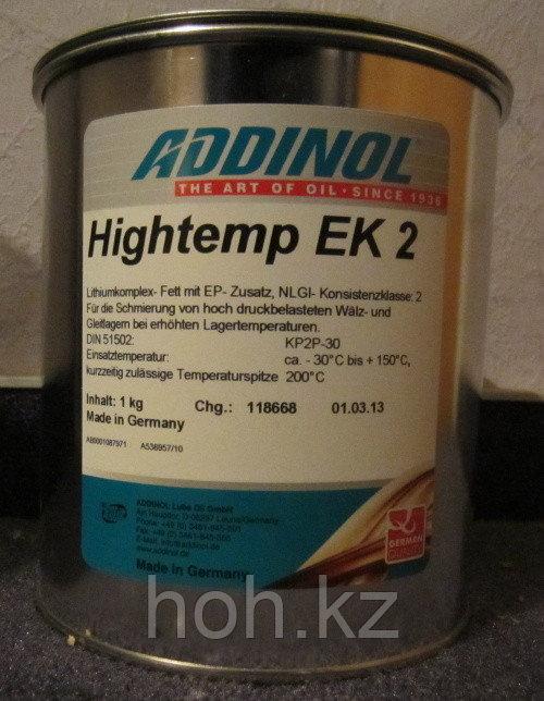 Пластичная смазка ADDINOL HIGHTEMP EK 2