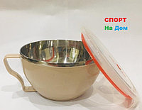 Ланч бокс для еды термос 1000 мл (цвет серый)