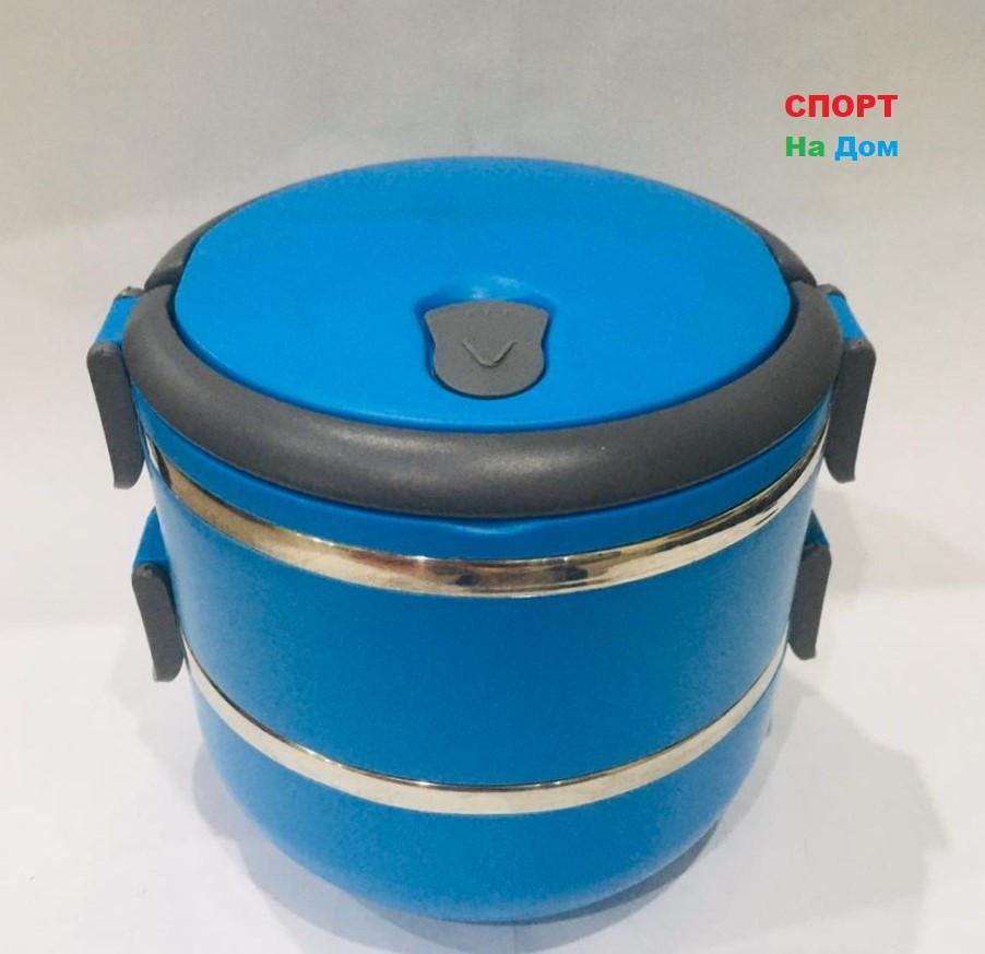 Ланч бокс двойной для еды термос 1000 мл (цвет синий)