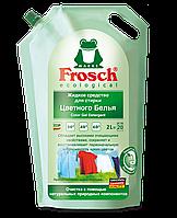 Frosch Средство для стирки цветного белья Яблоко 2000мл