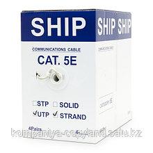 Кабель сетевой SHIP D135S-P Cat.5e UTP 30В PVC