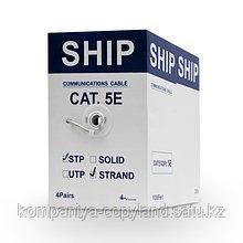 Кабель сетевой SHIP D145S-P Cat.5e FTP 30В PVC