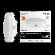 Лампа Gauss LED Elementary GX53 11W 810lm 3000K 1/1...