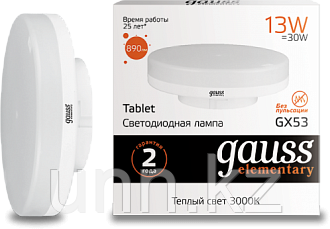 Лампа Gauss LED Elementary GX53 13W 890lm 3000k 1/1...