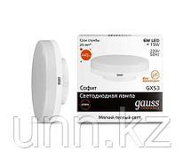 Лампа Gauss LED Elementary GX53 6W 2700K 1/10/100