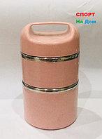 Ланч бокс двойной для еды с ручкой термос 1500 мл (цвет розовый)