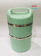 Ланч бокс двойной для еды с ручкой термос 1500 мл (цвет зеленый)