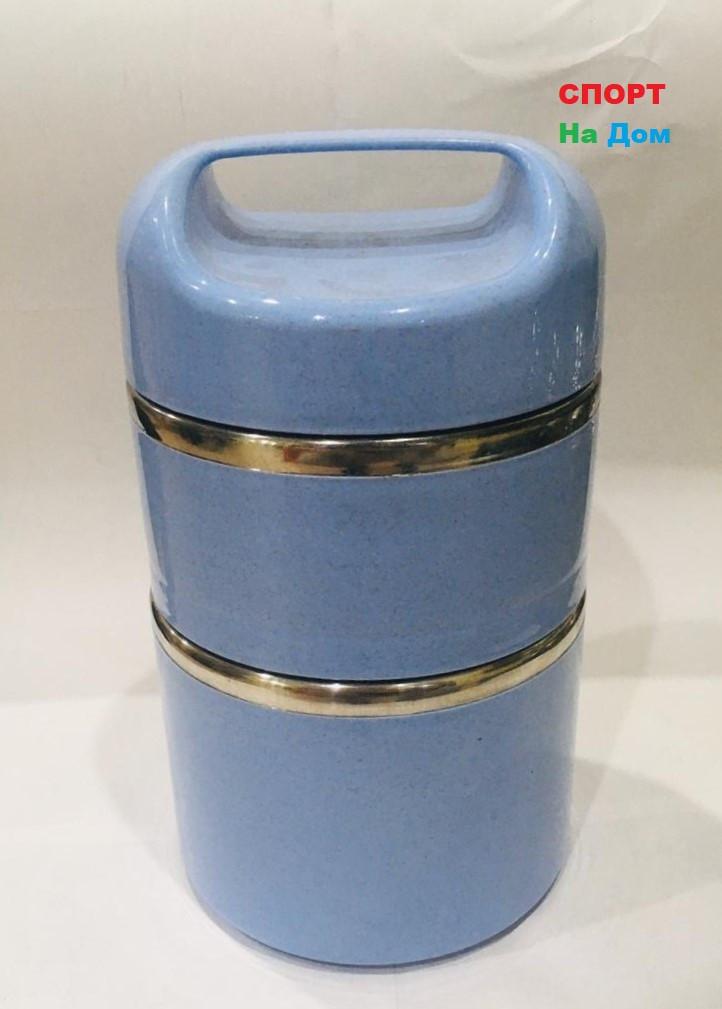 Ланч бокс двойной для еды с ручкой термос 1500 мл (цвет синий)