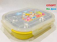 Ланч бокс контейнер для еды детский (цвет желтый)