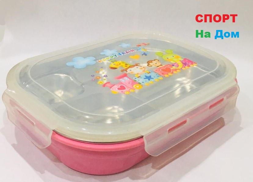 Ланч бокс контейнер для еды детский (цвет розовый)