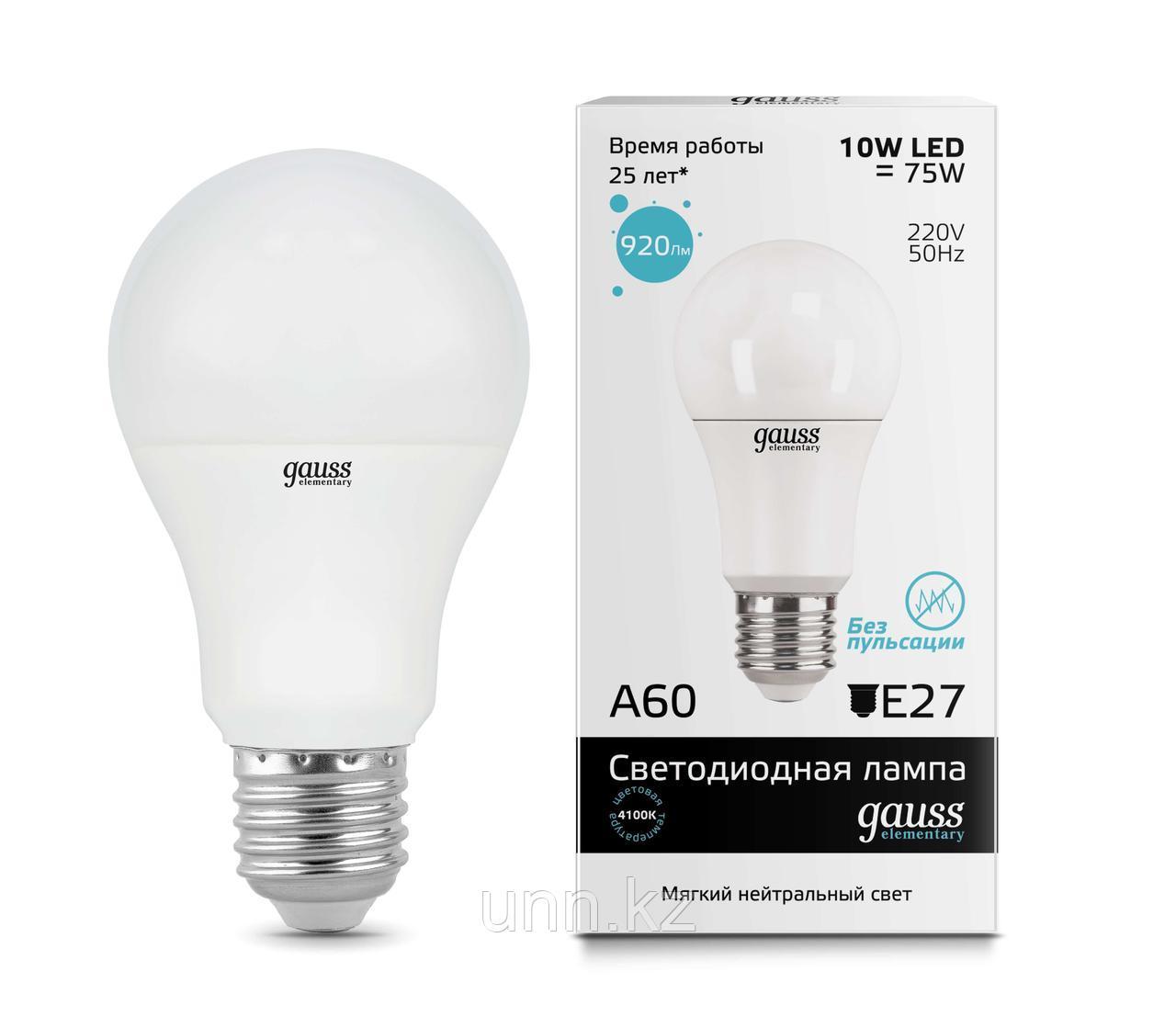 Лампа Gauss Elementary LED A60 10W E27 4100K