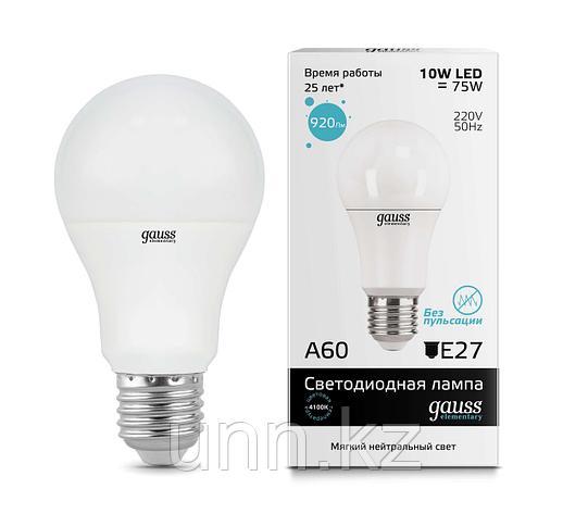 Лампа Gauss Elementary LED A60 10W E27 4100K, фото 2