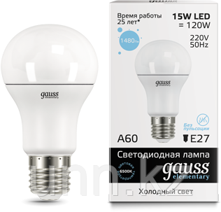 Лампа Gauss Elementary LED A60 15W E27 6500K 1/10/50, фото 2