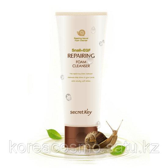 Тональный крем для лица с экстрактом улитки и EGF Secret Key Snail+EGF Repairing BB cream