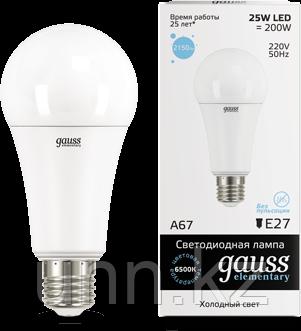 Лампа Gauss Elementary LED A67 25W E27 6500K 1/10/50, фото 2