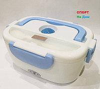 Ланч бокс контейнер для еды с подогревом (цвет голубой)