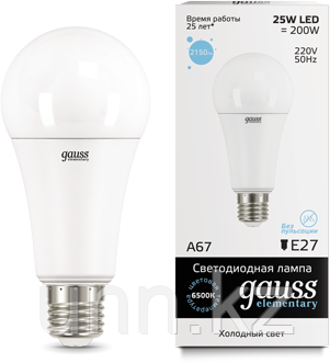 Лампа Gauss Elementary LED A67 10W E27 6500K 1/10/50