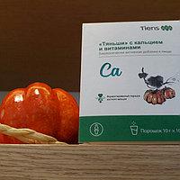 """""""Тяньши"""" с кальцием и витаминами, фото 1"""